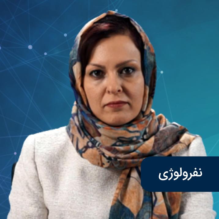 اموزش نفرولوژی دکتر سبزقبایی