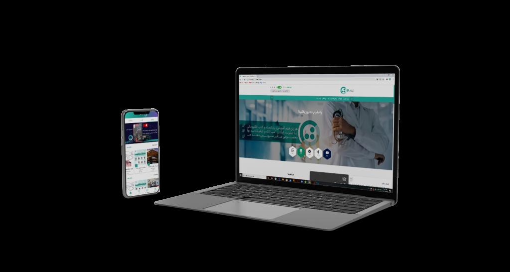 نشر پ، فروشگاه آنلاین محتوای متنی، صوتی و تصویری